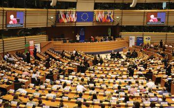 EU Multilinguialism conference at European Parliament